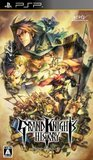 Grand Knights History (PlayStation Portable)